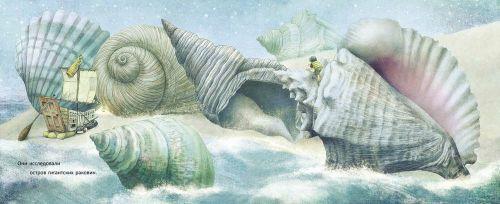 купить Там, где океан встречается с небом - Терри Фэн, Эрик Фэн в Кишинёве