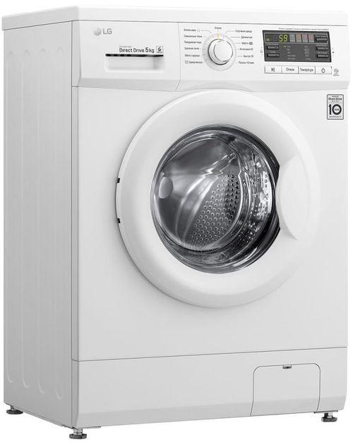 cumpără Mașină de spălat frontală LG FH0B8LD6 în Chișinău