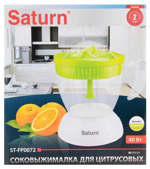 купить Соковыжималка для цитрусовых Saturn ST-FP0072 в Кишинёве