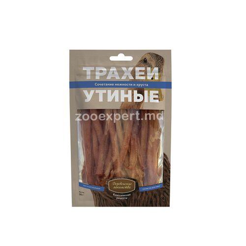 купить Деревенские лакомства - Трахеи утиные 30 gr в Кишинёве
