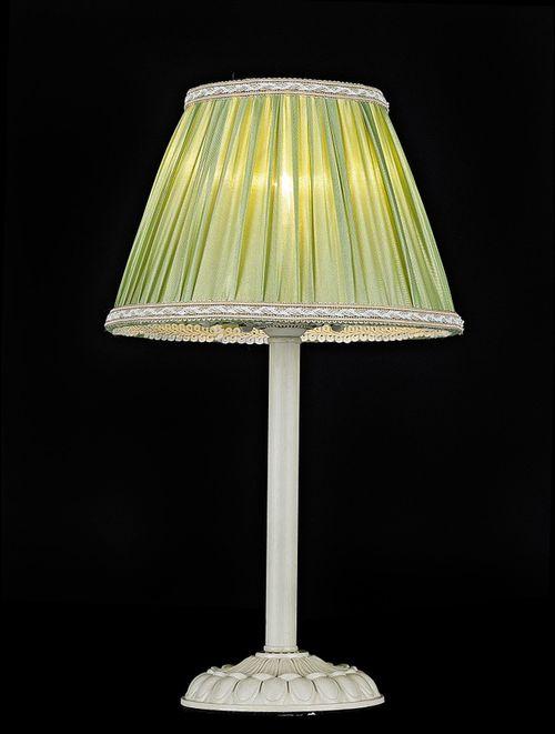 купить Настольная лампа ARM325-00-W в Кишинёве