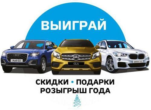cumpără Certificat - cadou Maximum Câștigă BMW, Mercedes, Audi în Chișinău