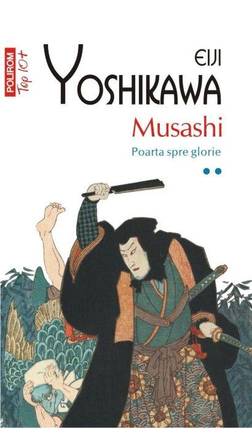 купить Musashi. Poarta spre glorie (vol. II, ediție de buzunar) в Кишинёве