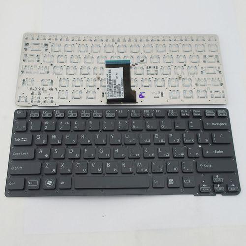"cumpără Keyboard Sony VPCCA w/o frame ""ENTER""-small ENG/RU Black în Chișinău"