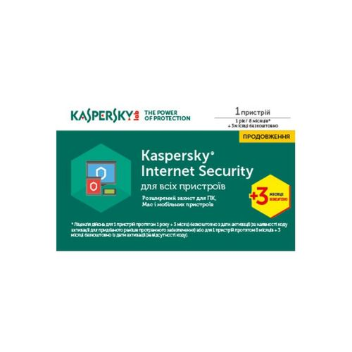 купить Kaspersky Internet Security Multi Device - 2Dt, Renewal (card) в Кишинёве