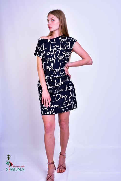 купить Платье Simona ID 2901 в Кишинёве