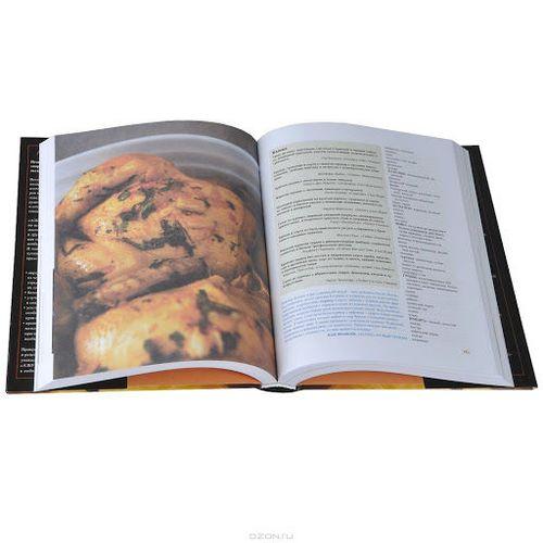 купить Карен Пейдж, Эндрю Дорненбург  - Азбука вкуса в Кишинёве