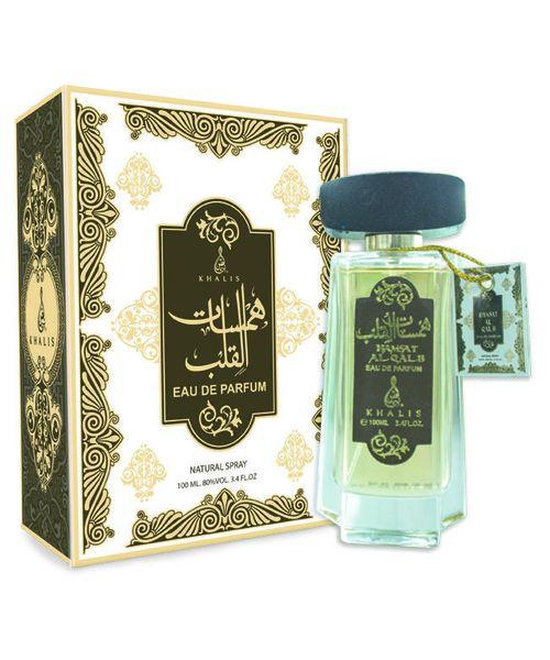 купить Hamsat Al Qalb | Хамсат Аль Кальб в Кишинёве
