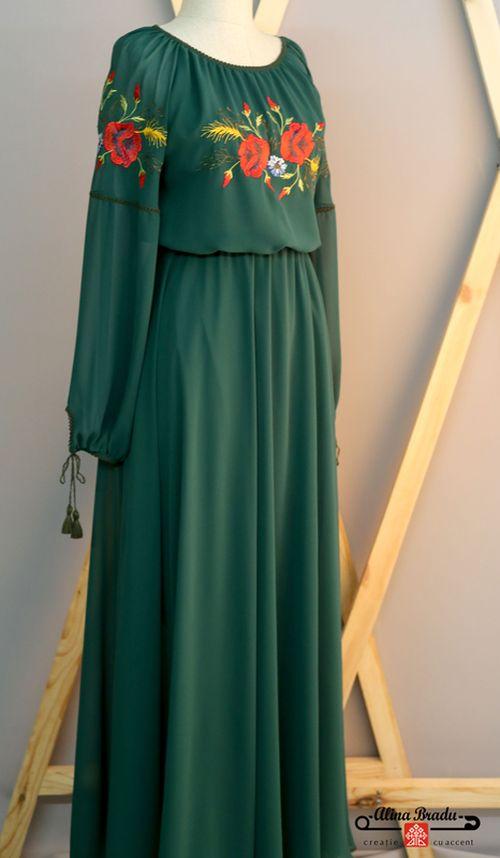 купить Платье длинное в Кишинёве