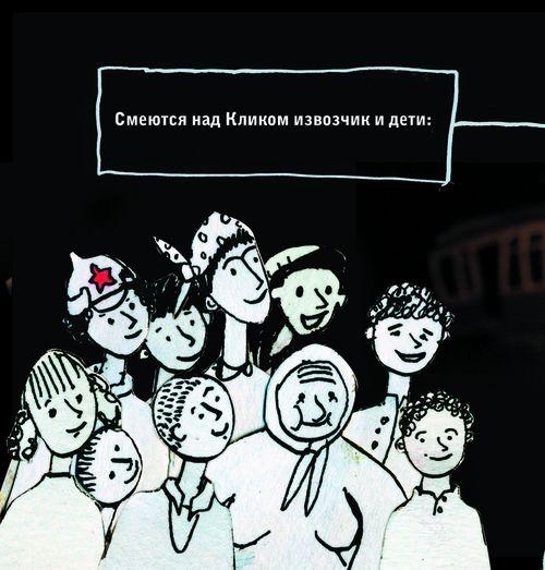 cumpără Два трамвая - Мандельштам Осип, Десницкая Анна în Chișinău
