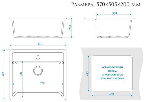cumpără Chiuvetă bucătărie Marrbaxx F009Q2 în Chișinău