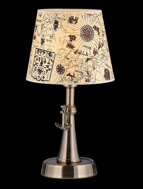 купить Настольная лампа ARM625-11-R в Кишинёве