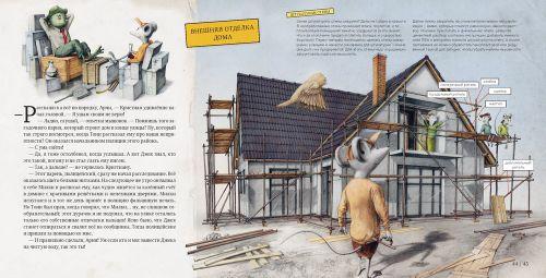 купить Как построить дом в Кишинёве