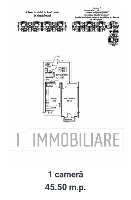 Apartamente cu 1 cameră, sect. Buiucani, str. Ion Buzdugan.