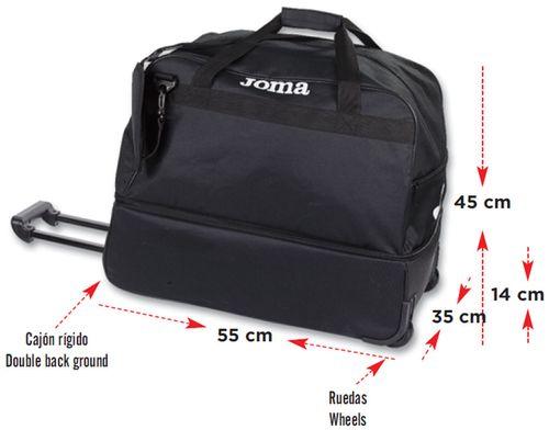 купить Спортивная сумка JOMA - TROLLEY в Кишинёве