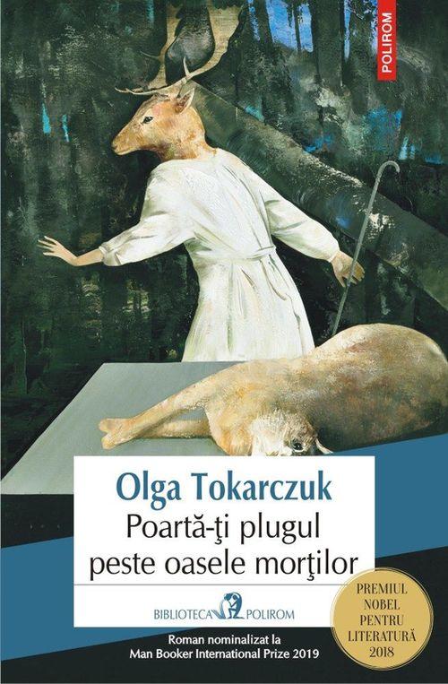 купить Poartă-ți plugul peste oasele morților в Кишинёве