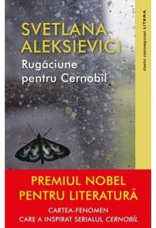 купить Rugăciune pentru Cernobîl в Кишинёве