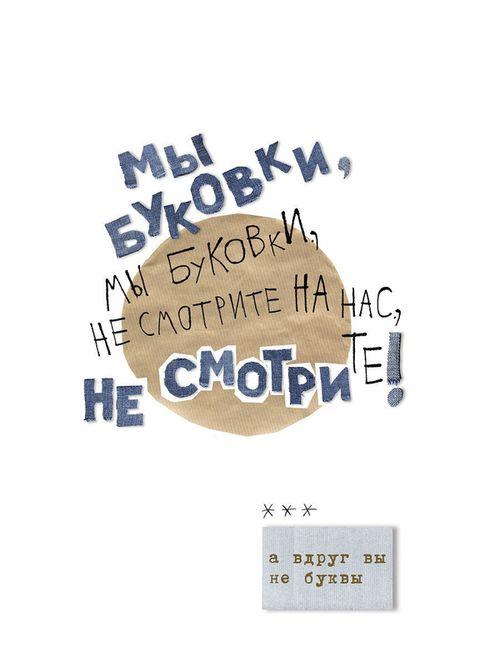 купить Лукомников Г.: Хорошо, что я такой. Почти детские стихи в Кишинёве