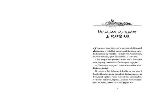 купить Песчаный волк - Аса Линд в Кишинёве
