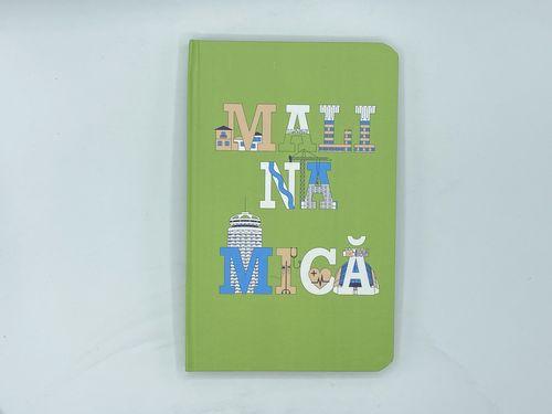 купить Блокнот Махала: Кишинев, Малая Малина в Кишинёве