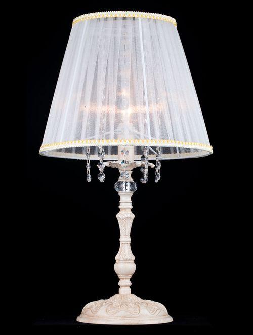 купить Настольная лампа ARM020-11-W в Кишинёве