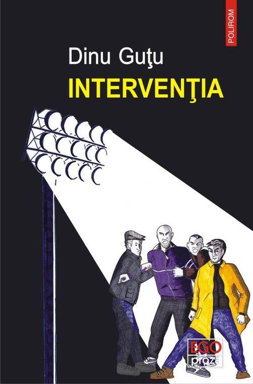 купить Intervenţia в Кишинёве
