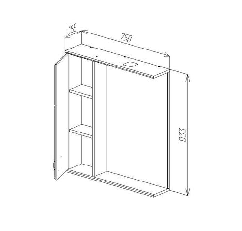 купить Premium Шкаф-зеркало белый 750 L в Кишинёве