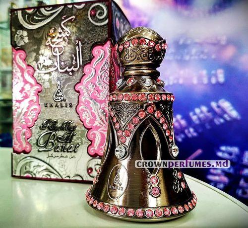 купить Kashkat Al Banat |  Кашкат Аль Банат в Кишинёве