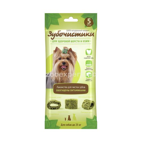 купить Зубочистки  c авокадо для собак мелких пород  35 gr в Кишинёве