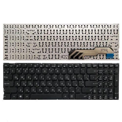 """купить Keyboard  Asus X541 A541, F541, K541  w/o frame """"ENTER""""-small ENG/RU Black в Кишинёве"""