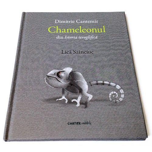 купить Хамелеон из истории иероглифов - Димитрие Кантемир в Кишинёве