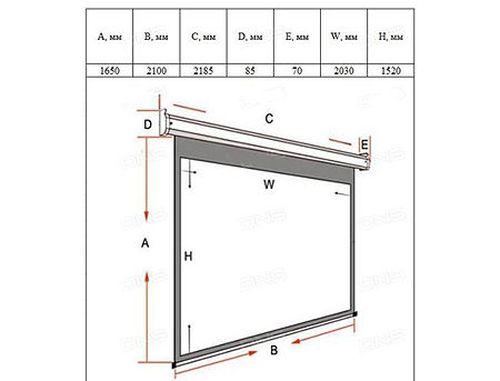 "купить Electric Projection Screen FS-ES 4:3, 100"" / 203cm x 152cm, Cable remote Control, Matte White в Кишинёве"