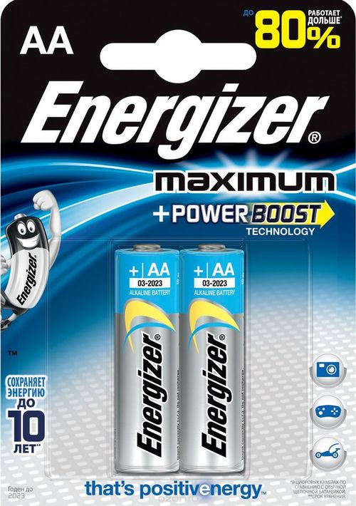 купить Energizer Maximum+Power AA FSB2 (blister) в Кишинёве