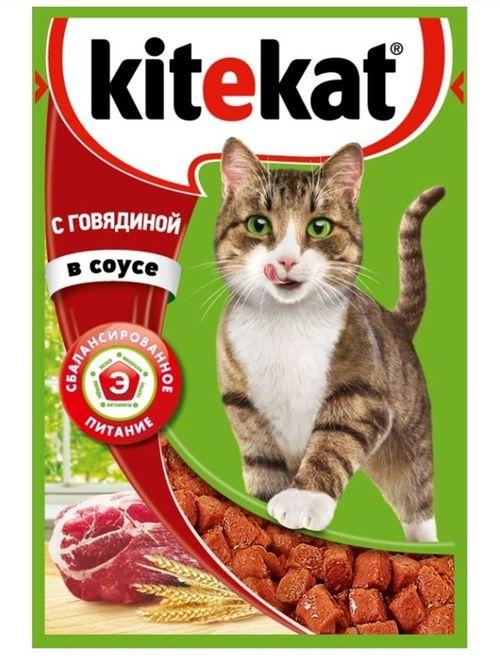 cumpără Kitekat паучи с говядиной в соусе în Chișinău
