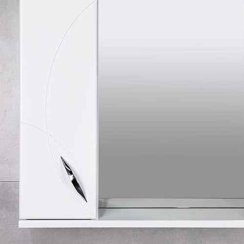 cumpără Dulap-oglindă Premium alb 800 L în Chișinău