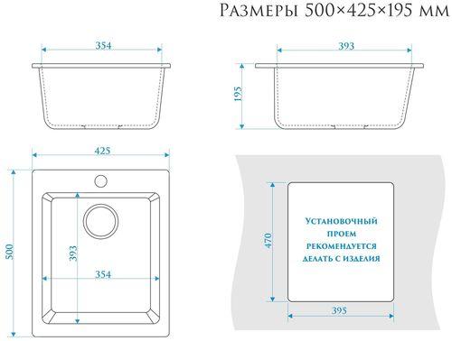 купить Мойка кухонная Marrbaxx F008Q4 в Кишинёве