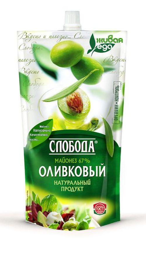 """cumpără Maioneză cu Olive """"Слобода"""" 200gr în Chișinău"""