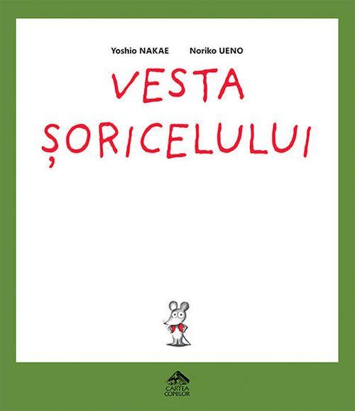 купить Vesta șoricelului - Yoshio Nakae в Кишинёве