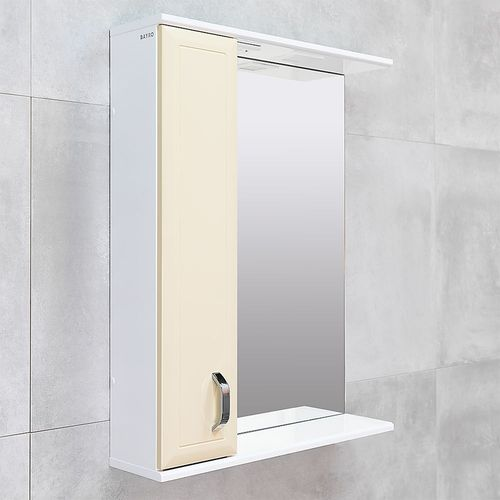 cumpără Dulap-oglindă Allure bej 650 L în Chișinău