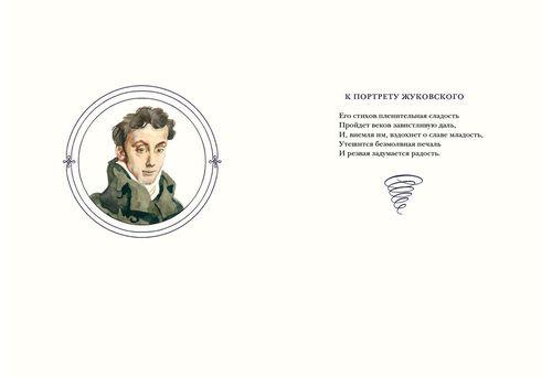 купить Лирика, А.С. Пушкин в Кишинёве