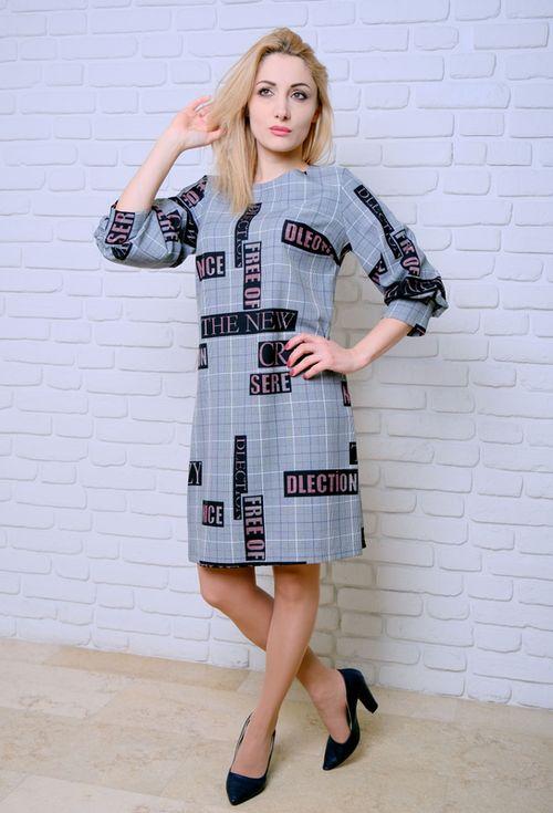 купить Платье Simona ID 9315 в Кишинёве