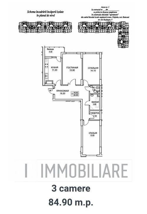 Apartamente cu 3 camere, sect. Buiucani, str. Ion Buzdugan.