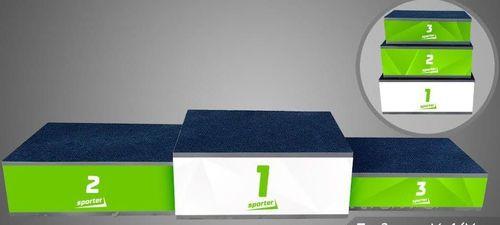 cumpără Piedestal 1-2-3 loc (cu logo SPORTER) în Chișinău