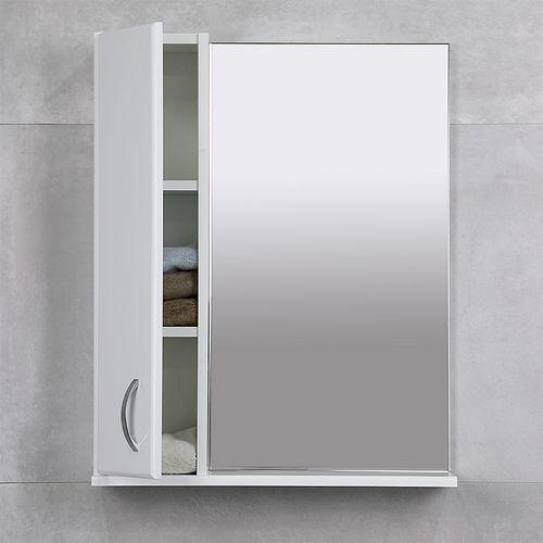 купить Bris Шкаф-зеркало белое 600 L в Кишинёве