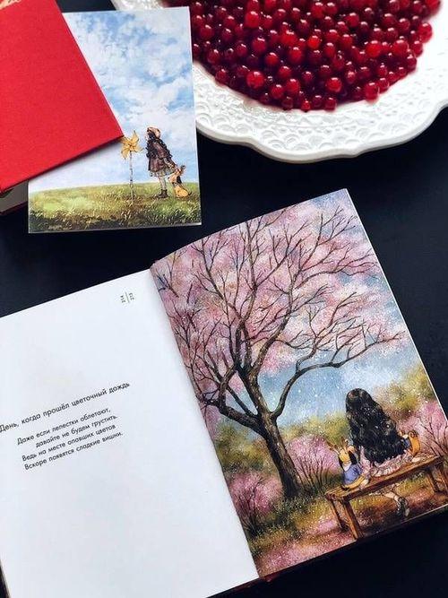 купить Эполь: Девочка из волшебного леса в Кишинёве