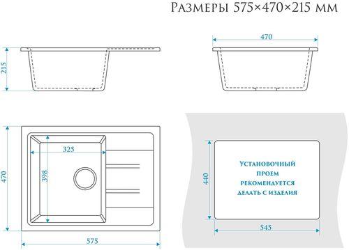 купить Мойка кухонная Marrbaxx F150Q8 в Кишинёве