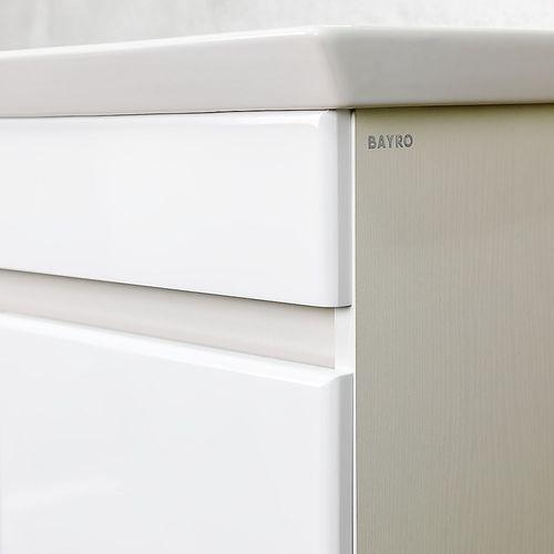купить Urbano Шкаф белый структурный с умывальником Isik 850 в Кишинёве