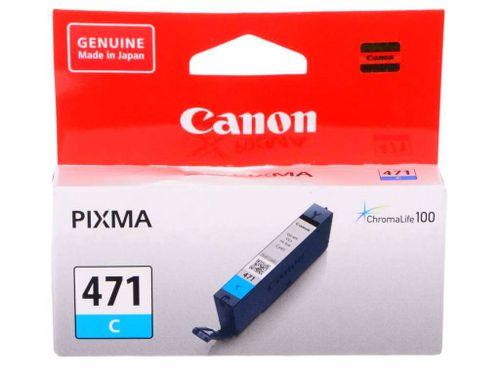 купить Cartridge Canon CLI-471C, cyan 7ml for MG5740,6840,7740 в Кишинёве