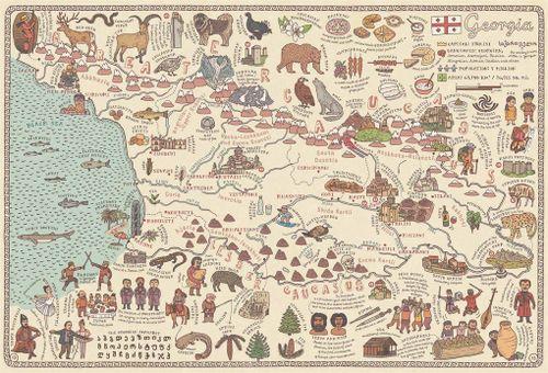 купить Специальное издание - Карты(eng) в Кишинёве