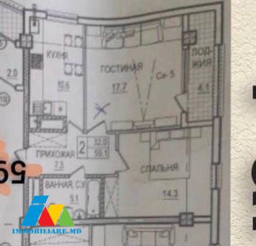 Apartamente cu 2 camere, Complexul Locativ «Exfactor»